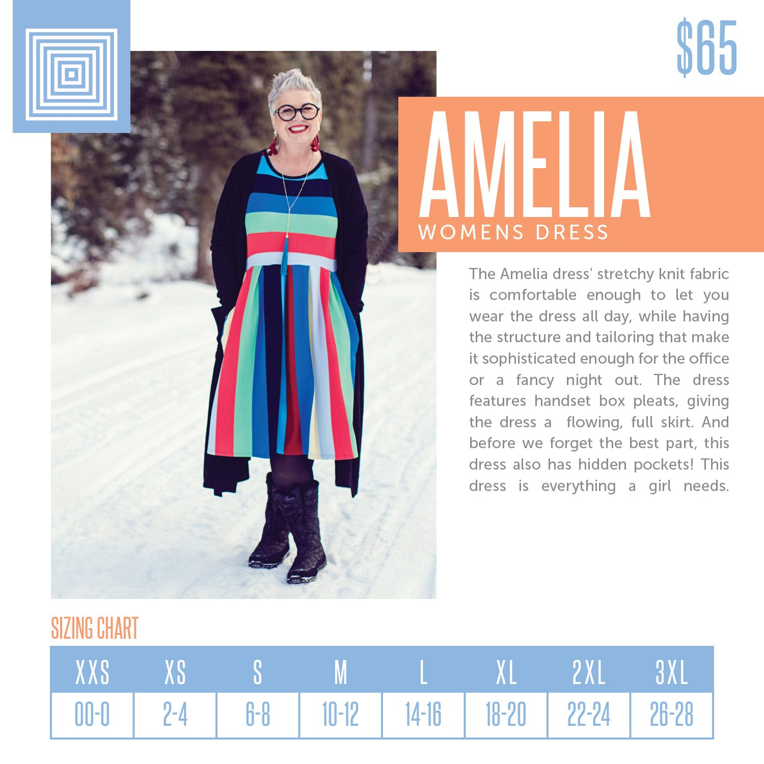 Amelia Sizing Guide 2-12-2018
